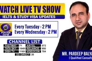 DD Punjabi TV SHOW