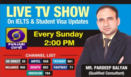 LIVE AT DD PUNJABI EVERY SUNDAY