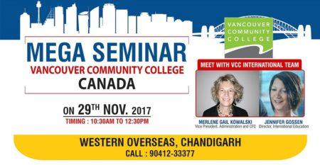 Canada Education Seminar