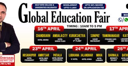 Global Education Fair