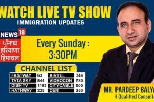 News 18 Show