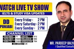 DD Punjabi Show