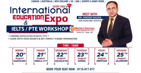 International Education Expo.