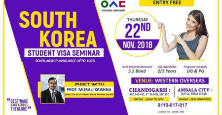 South Korea Seminar