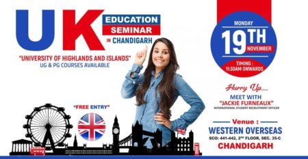 UK Seminar
