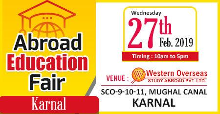 Abroad Education Fair Karnal
