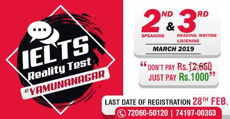 IELTS Reality Test at YamunaNagar